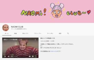 渡辺直美_Youtubeチャンネル